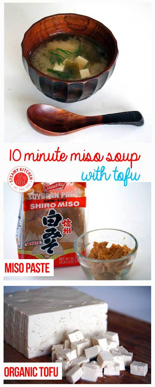 10 Minute Miso Soup Recipe - so easy to make! Add mushrooms, tofu ...