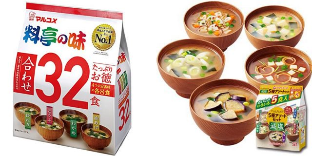 bowl of miso soup recipes