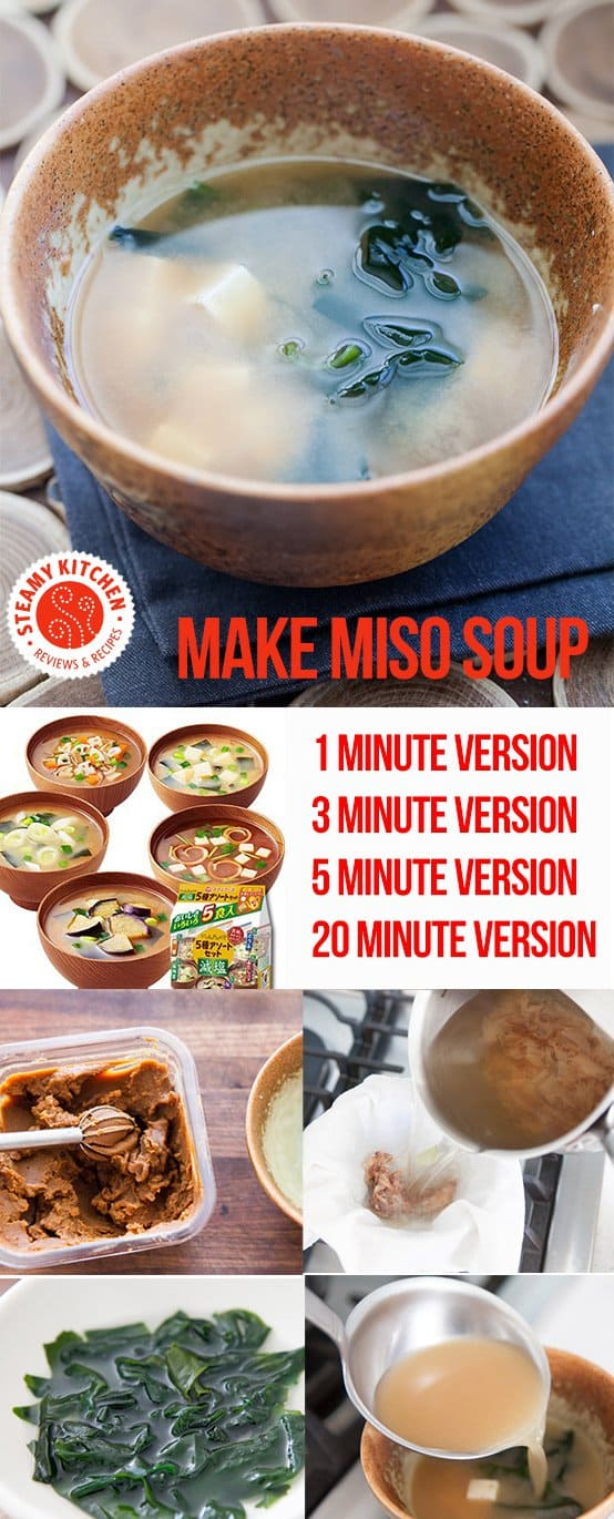 How to make miso soup, 4 different ways. Choose method that fits your time. Make miso soup in 1 minute to authentic version with dashi from scratch.