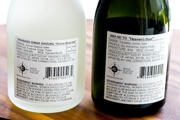 How to Read Japanese Sake Labels