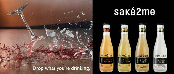 sake2me sparkling sake