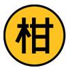 sake2me-yuzu