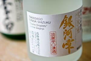 japanese-sake-junmai-labels-2863