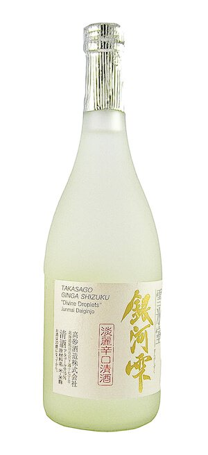 japanese-sake-label-2