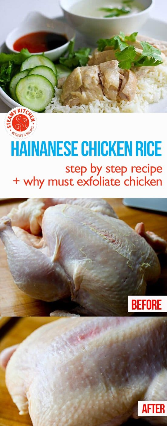 Authentic Hainanese Chicken Rice Recipe With Homemade Chili Sauce Plus Why You Must Exfoliate Your