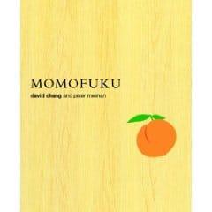 momofuku-cookbook