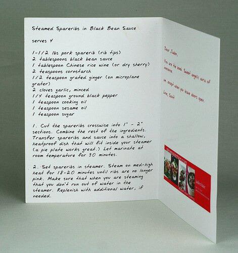 Bi-Fold Card