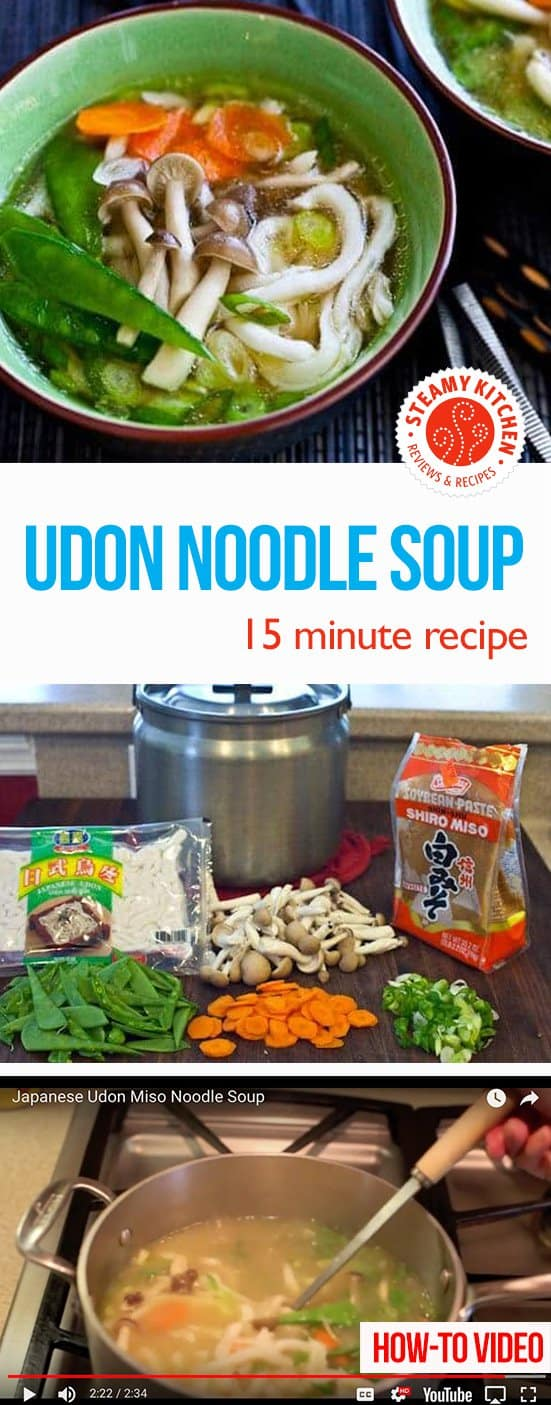 Udon Noodle Soup with Miso: a 15 minute recipe!