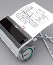 paperprocessor2-590x511