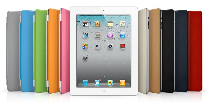 ipad-2-giveaway-sweepstakes