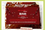 Giveaway: Little Red Dot Chinese Pork Jerky