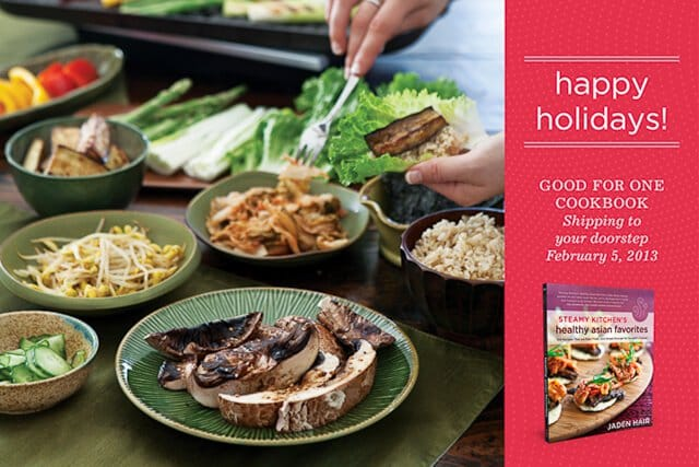 cookbook-holiday-ious-featured-2
