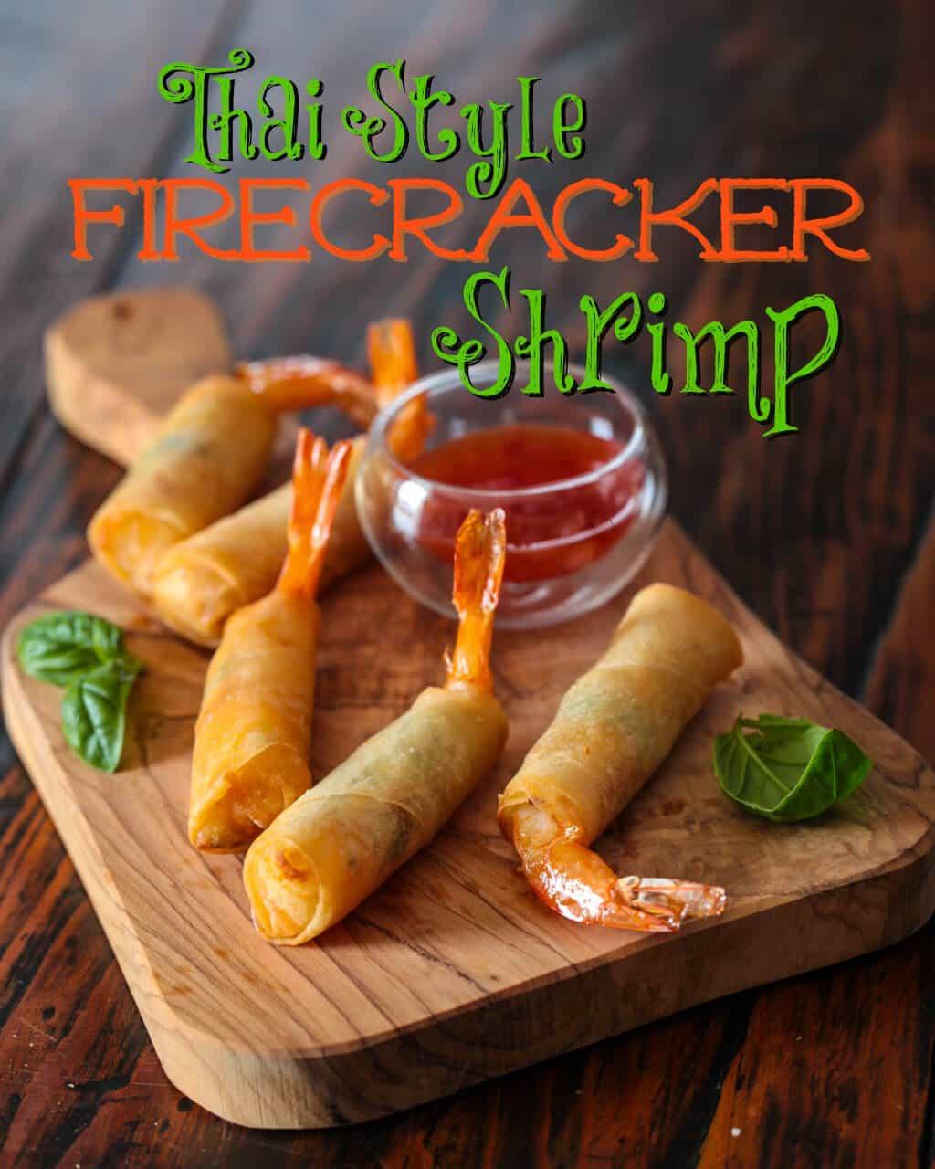 thai firecracker shrimp recipe lg-1511.jpg