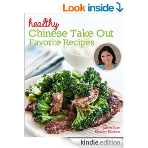 chinese-takeout-cookbook-cover