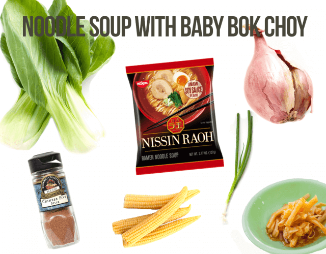 Customize instant noodles with baby bok choy and crispy shallots - 15 minute recipe!