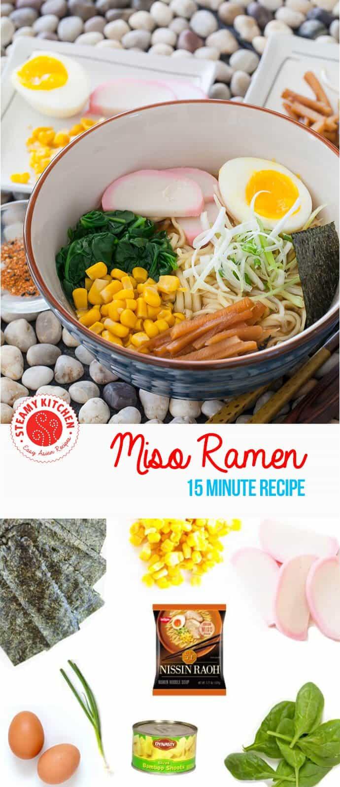 15 Minute Miso Ramen Recipe