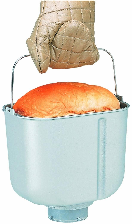 Best Selling Bread Machine on Sale