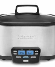 cuisinart-multi-cooker-review-1