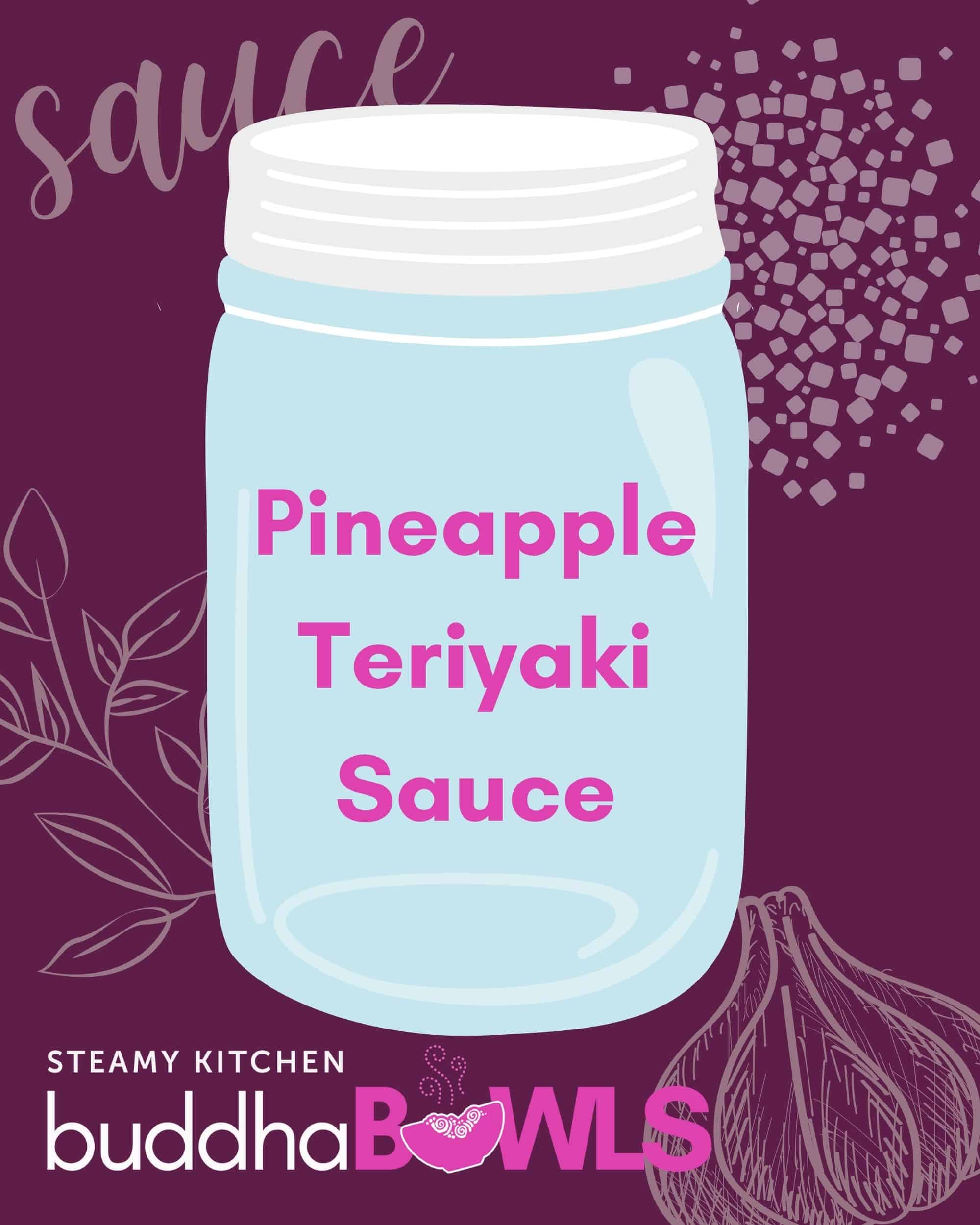 Pineapple Teriyaki Sauce Recipe