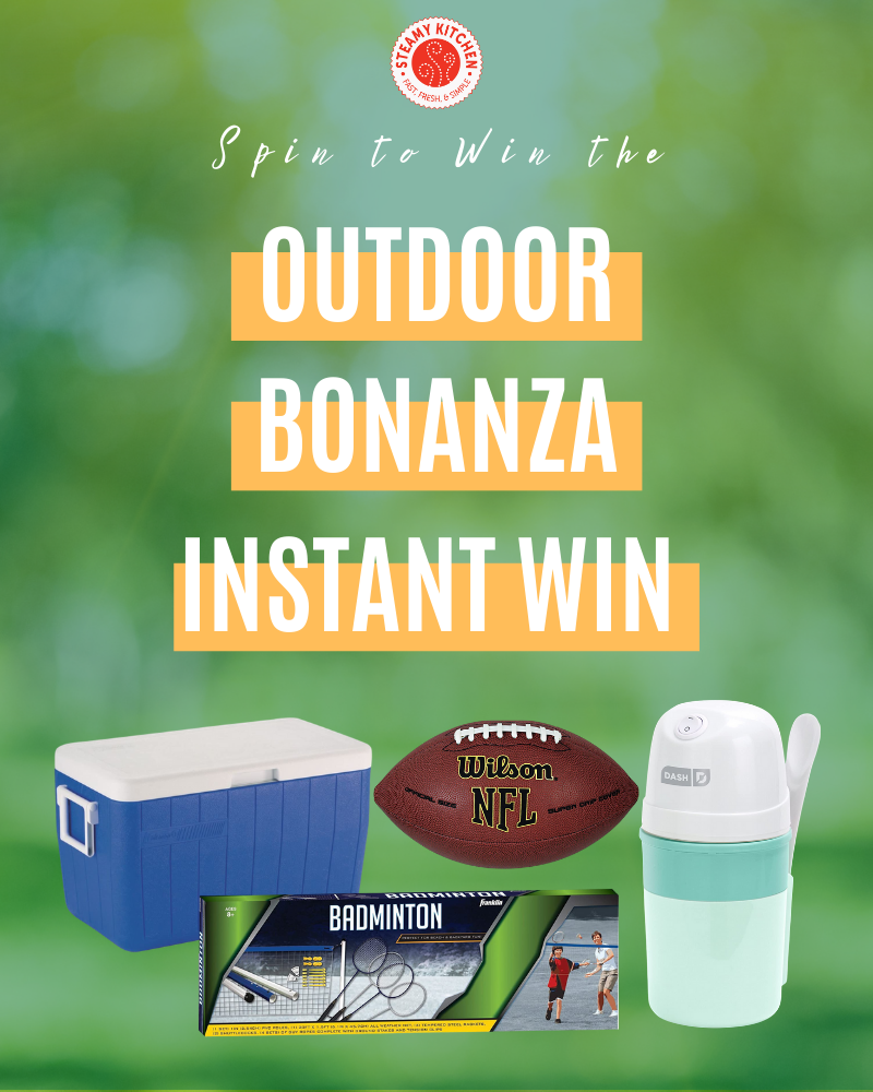 Outdoor Bonanza Instant WinEnds in 45 days.