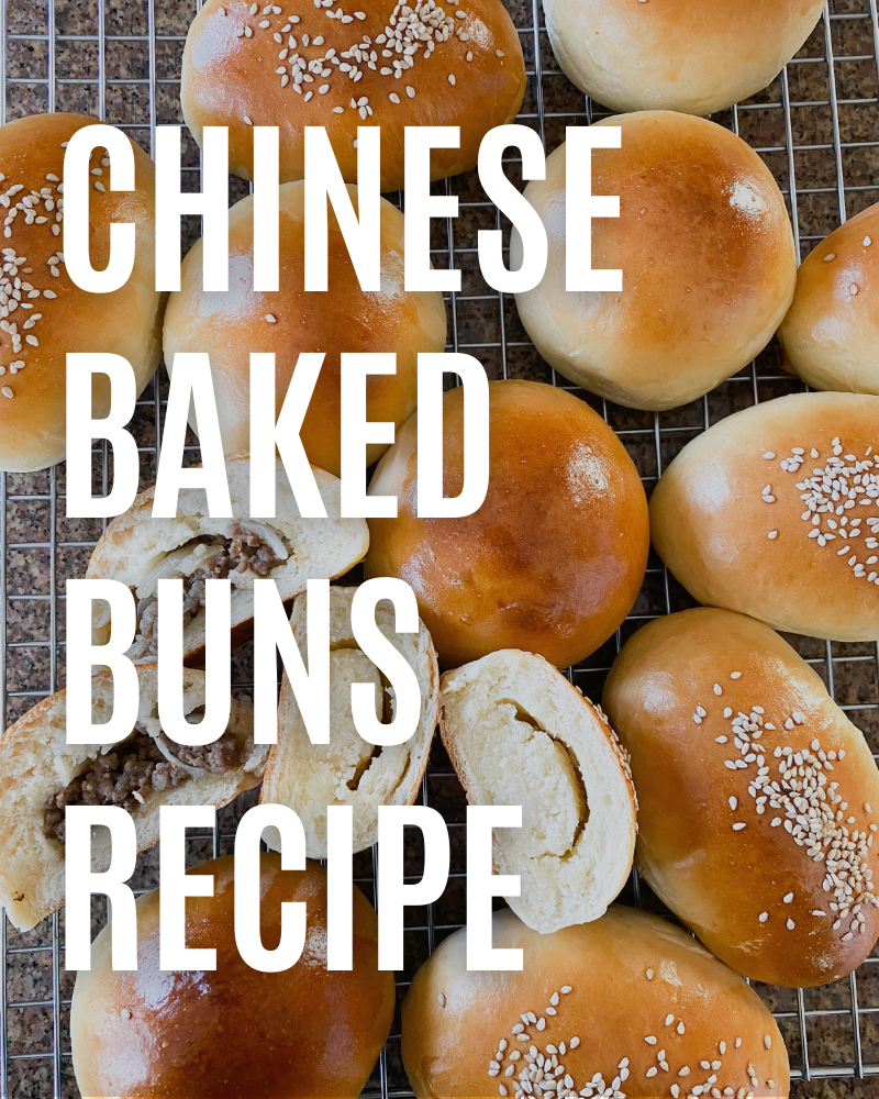Chinese Sweet Coconut Buns Recipe