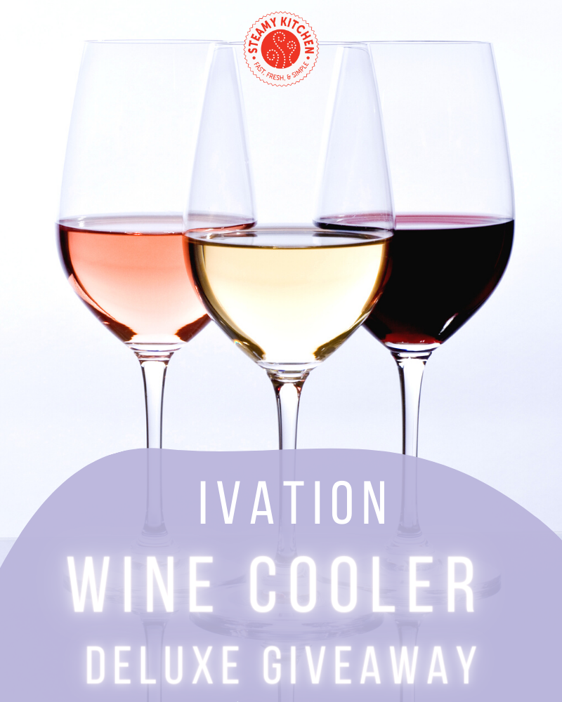 Invation Wine Cooler GiveawayEnds in 61 days.