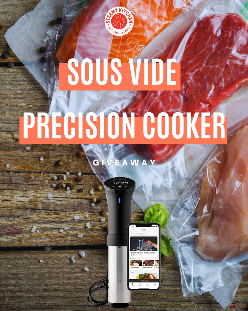 Sous Vide Precision Cooker GiveawayEnds in 69 days.