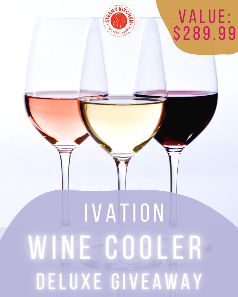 Invation Wine Cooler GiveawayEnds in 5 days.